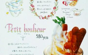店長のお絵描きシリーズ*Octa Hotel Cafe鹿児島店