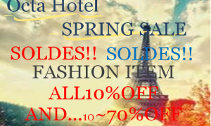 オクタホテル筑紫野店では、22日より5日間SALEを開催いたします。