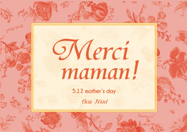 merci-maman-web