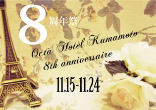 OHkumamoto