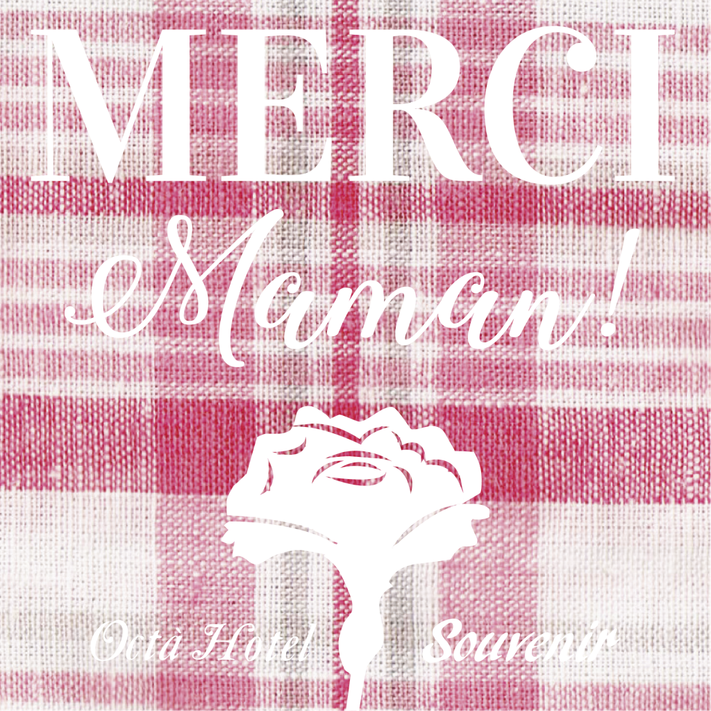merci pink1