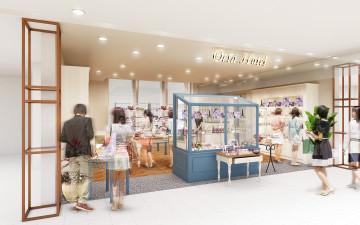 ☆NEW SHOP☆オクタホテル 丸の内ビル店 明日11/22 OPEN!!