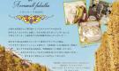 ★イオンモール福津店★蚤の市店内開催決定!10/19~28